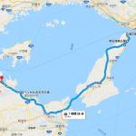 瀬戸内海、四国の旅【兵庫県/香川県】day2