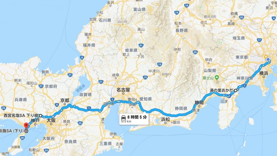 長男との父子旅_淡路島、四国【神奈川県】day1