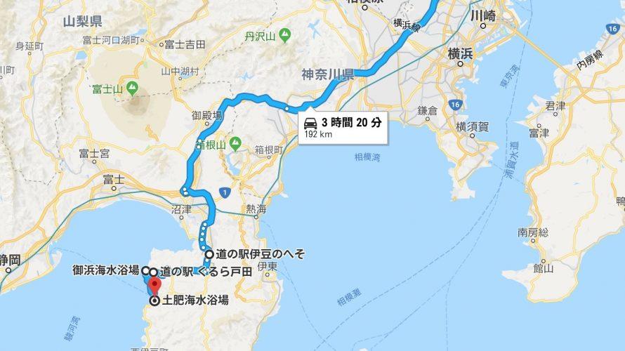 西伊豆ぶらり旅【静岡県】