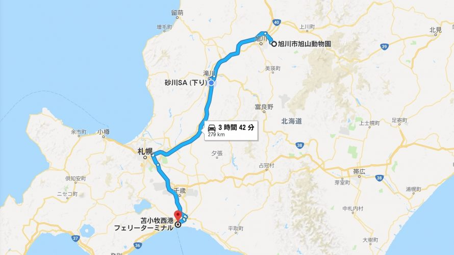 キャンピングカー北海道の旅2018_day8【北海道】