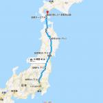 キャンピングカー北海道の旅2018_day1【北海道】