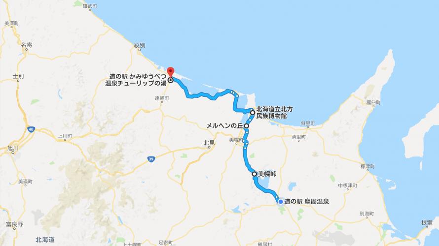 キャンピングカー北海道の旅2018_day6【北海道】