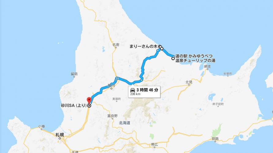 キャンピングカー北海道の旅2018_day7【北海道】