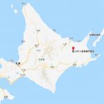 フェリーで北海道の旅(無料温泉の話)【北海道】