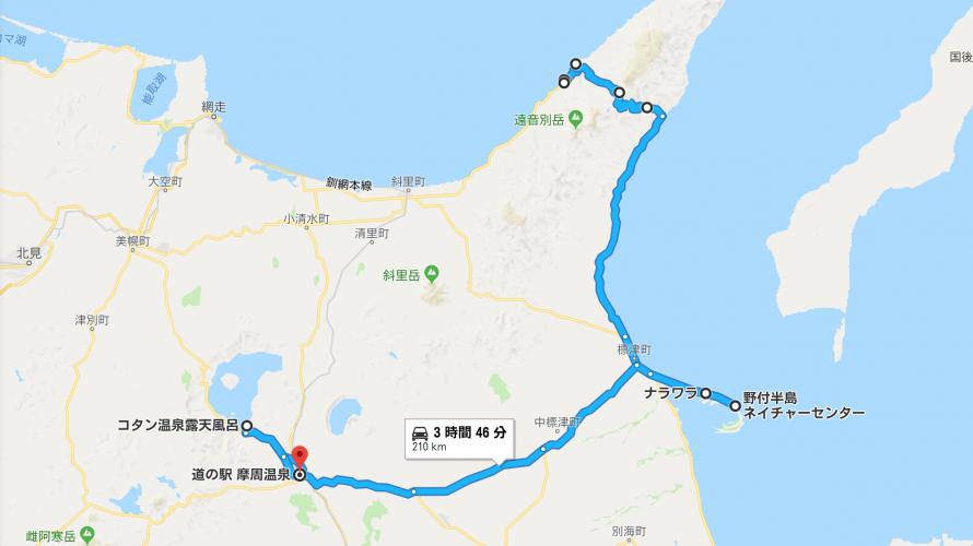 キャンピングカー北海道の旅2018_day5【北海道】
