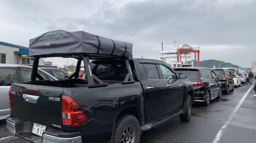2019GW_ 陸路で鹿児島ハイラックス ルーフトップテントの旅_day3