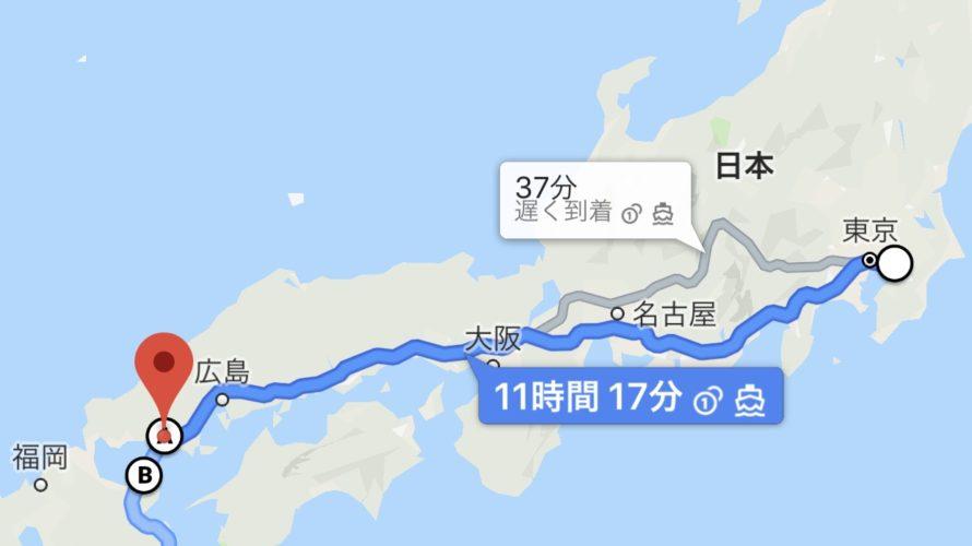 2019GW_陸路で鹿児島ハイラックス ルーフトップテントの旅_day4