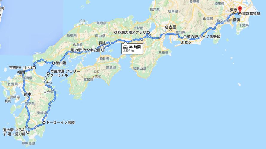 2019GW_ 陸路で鹿児島ハイラックス ルーフトップテントの旅_振り返り