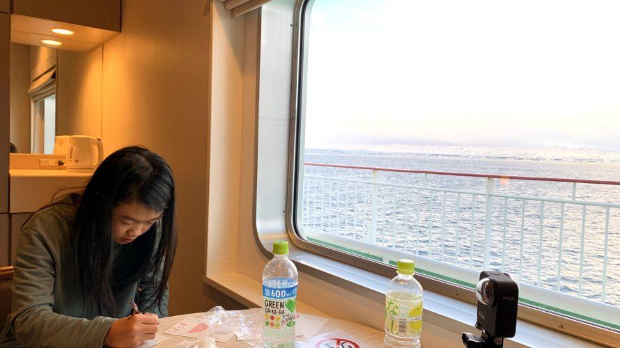 2019-2020年末年始_北海道旅DAY2